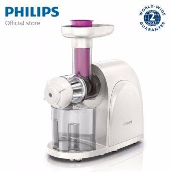 Philips Slow Juicer Hr1830 Review : Philips viva Collection Slow Juicer (150w, 2 Direction Button) HR1830/03 ( HR1830/03 ) Lazada ...
