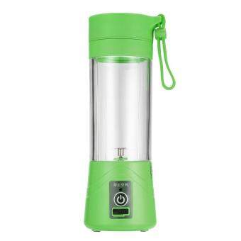Power-driven Mini Home Use Portable Fruit Juice Blender Juicer Cup(Green)