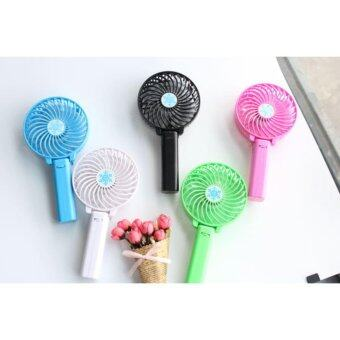 Rechargeable 2 in1 Handy & Standable Adjustable Mini USBCharging Fan