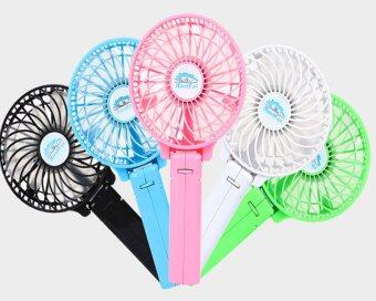 Rechargeable Handy Fan (random color)