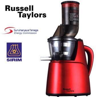 Bayers Whole Fruit Slow Juicer : Sell Russell Taylors Slow Juicer SJ-23 (Bayers) in Lazada.com.my - Best online shooping