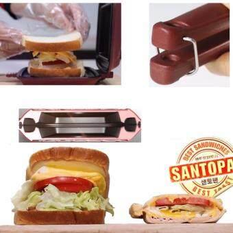 SANTOPAN Sandwich Maker Breakfast Toaster Baker Press Grill KitchenPanini - 3