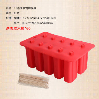 Silicone home old popsicle ice maker ice cream Mold