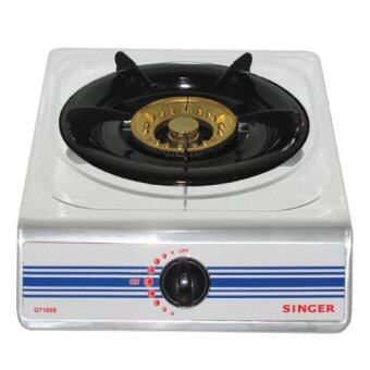 Harga Singer GT100S Single Burner S/Steel Cooker