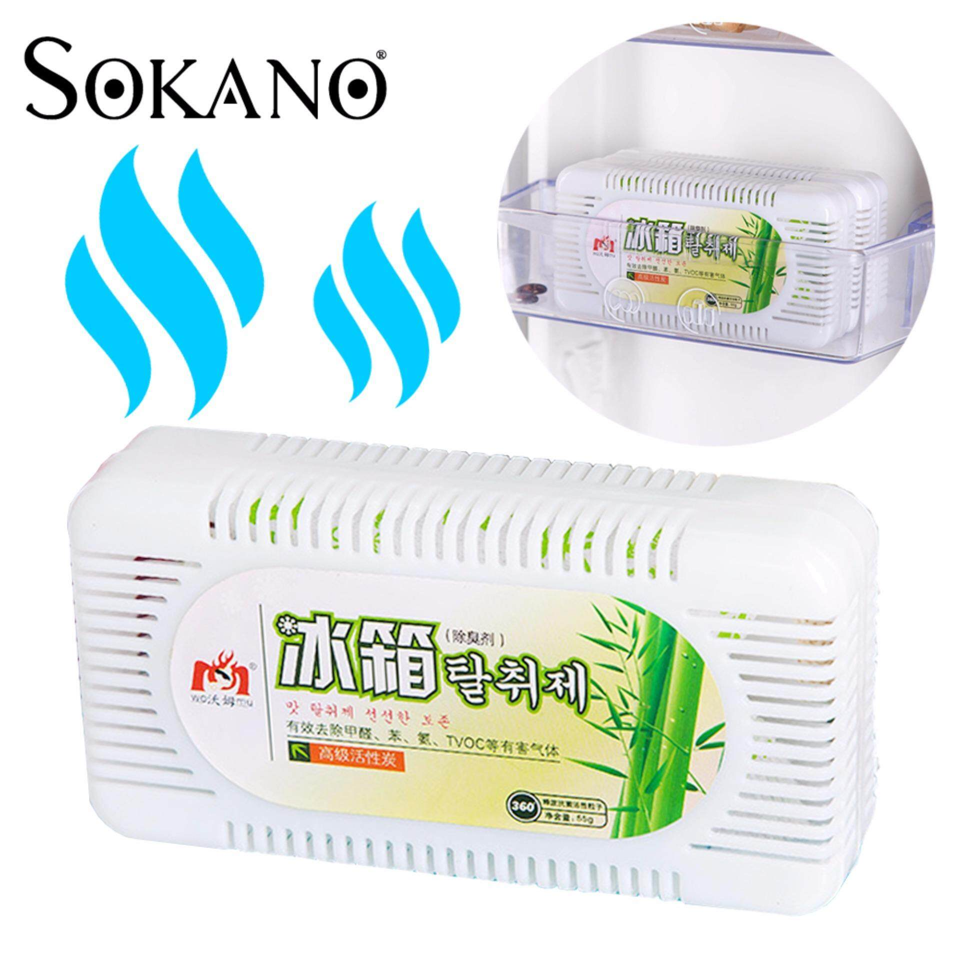SOKANO Activated Charcoal Odor Absorber and Air Purifier for Refrigerator