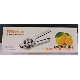 Harga Stainless Steel Lemon Squeezer