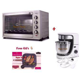 Harga Trio TEO-1201 Extra Large Capacity Electric Oven (120L) + Sharp EMS80WH Electric Stand Mixer + Free Gift