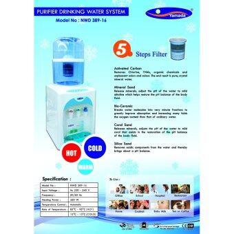 Yamada NWD389-16 Water Dispenser - 2
