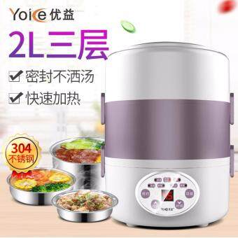 YOICE  2L 270W Electric Lunch Box Three – Layer Cooking Lunch Box Stainless Steel Hot Meal – Purple