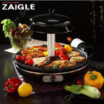 Zaigle Korea Well-being Roaster Electric Infrared Grill No-oil Splatter