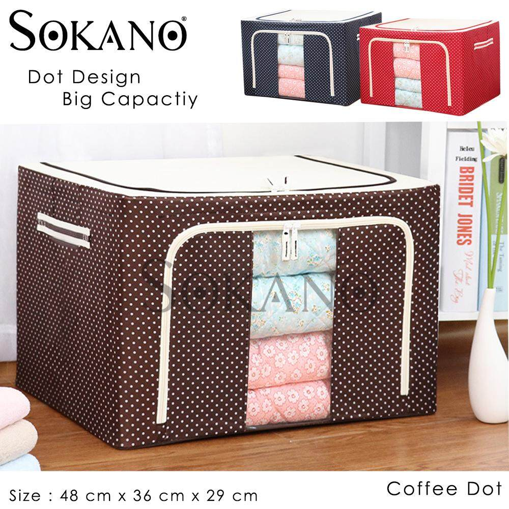 SOKANO 66L  Large  Capacity Multifunctional Foldable Storage Bag with Steel Frame