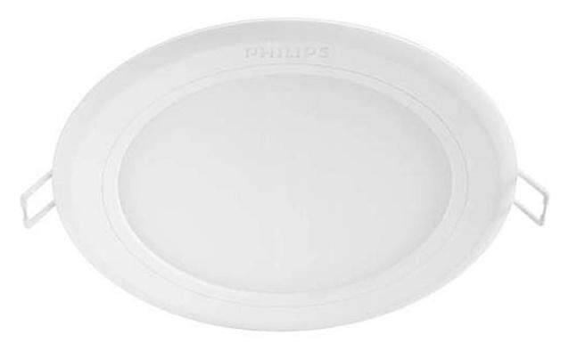 PHILIPS 59831 HADRON 125 12W 30K WH recessed LED