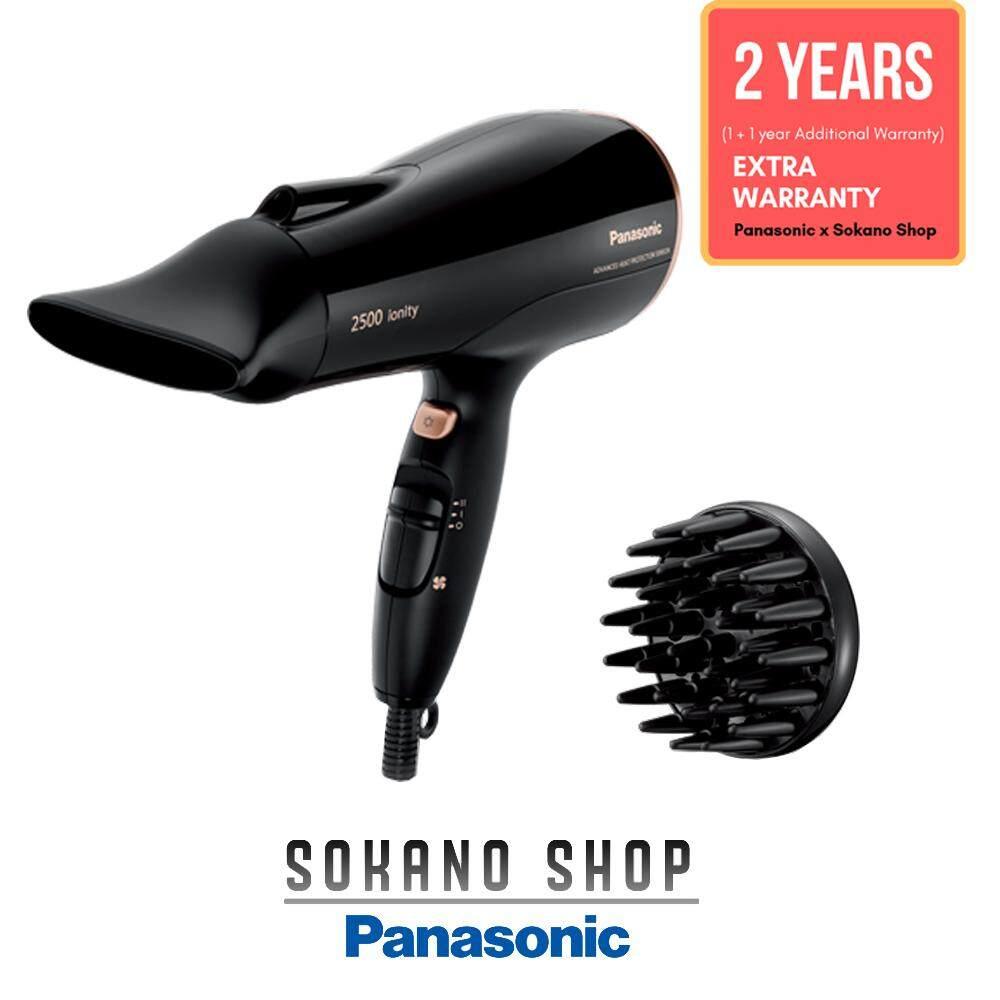 (RAYA 2019) Panasonic EH-NE82-K 2500W Advanced Heat Protection Sensor Hair Dryer