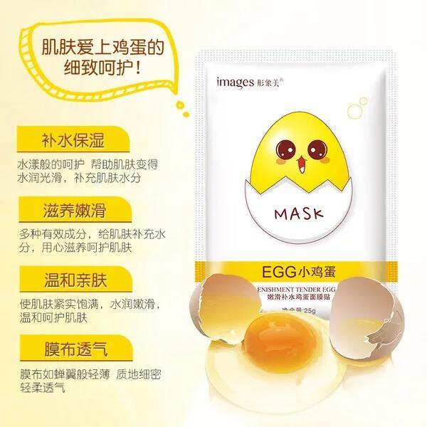 IMAGES Replenishment Tender Egg Facial Mask