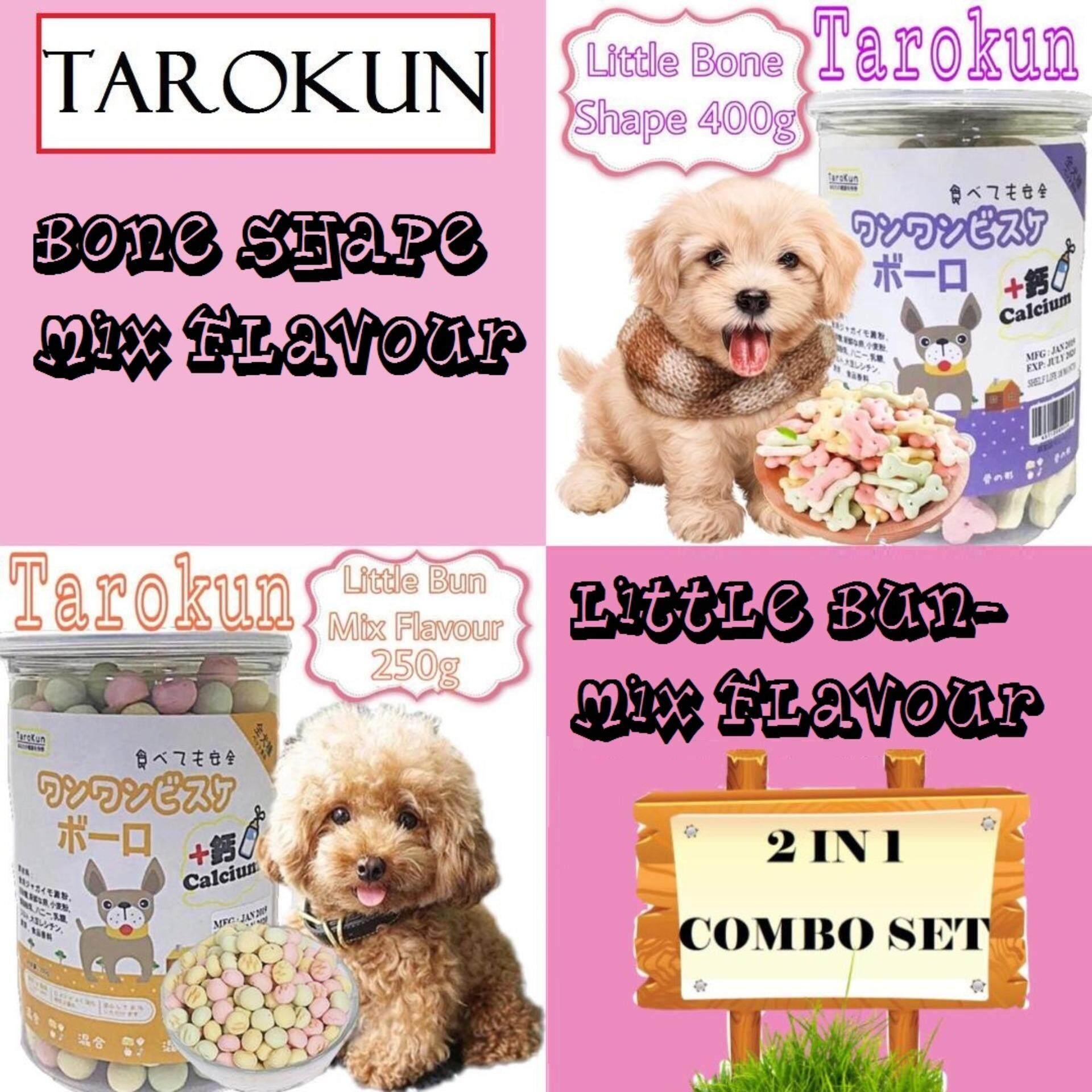 (2 in 1)TAROKUN LITTLE BUN 248G (Mix) + TAROKUN LITTLE BUN 400G