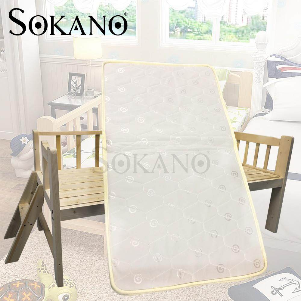 SOKANO Coconut Fiber Baby Cot Mattress 142 x 64cm (Compatible with SOKANO HA231 Easel Wooden Baby Bed)