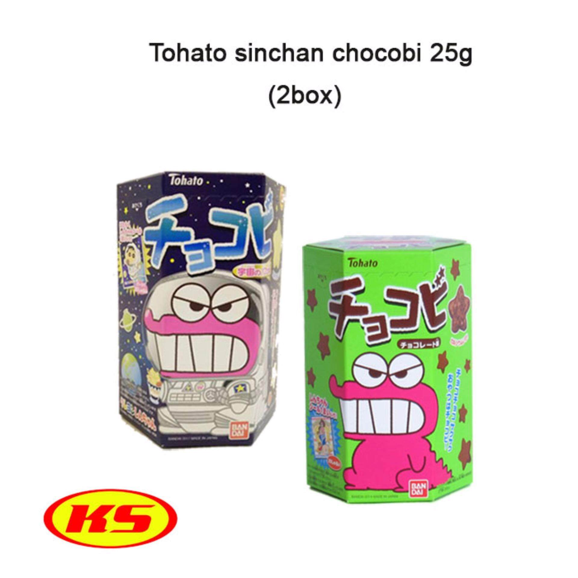 (2box) JAPAN TOHATO SINCHAN CHOCOBI BISCUIT SNACK 25G