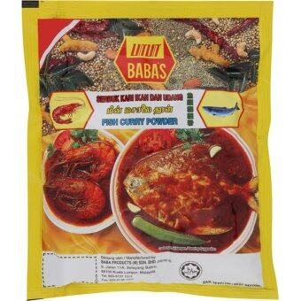 Harga BABA FISH CURRY POWDER 250G