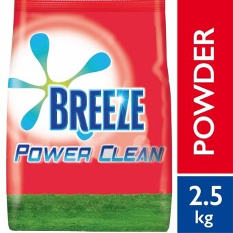 Breeze Detergent Powder Power Clean 2.5 kg