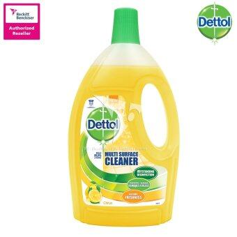 Harga Dettol Multi Action Cleaner Citrus 2.5Litre - 155153