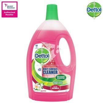 Harga Dettol Multi Action Cleaner Jasmine 2.5Litre - 250632