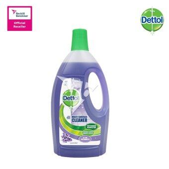 Harga Dettol Multi Action Cleaner Lavender 1.5 Litre