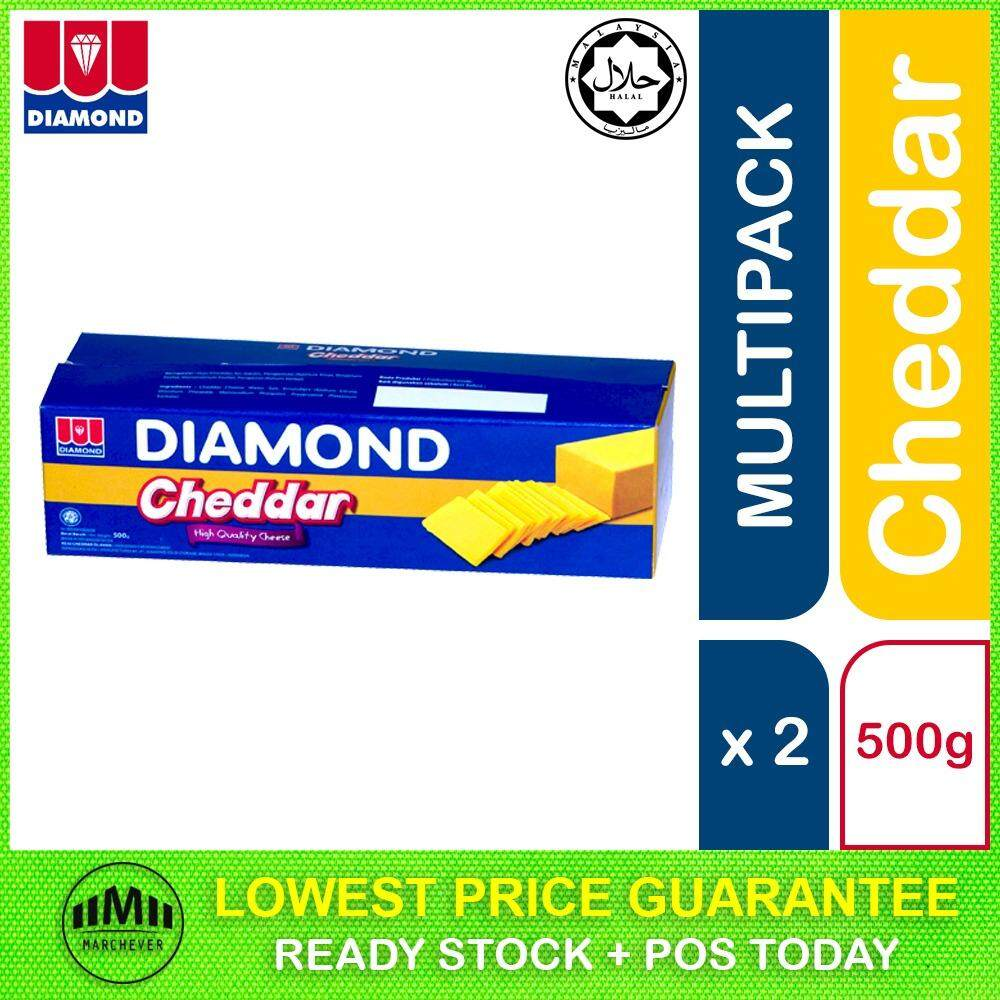 Diamond Processed Cheddar Cheese (2 x 500g)