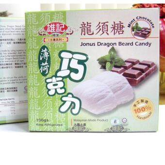 Harga Dragon Beard Candy Mint Chocolate 100 g x 2