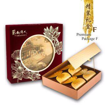 Harga Dragon-i Mid-Autumn Mooncake Premium Package F