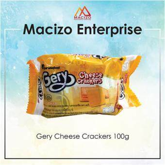 Gery Crackers 100g - 24 pkts ( 3 popular flavors) - 2