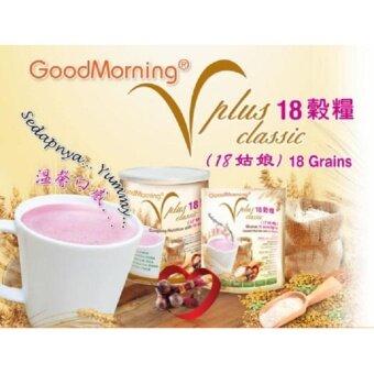 Good Morning V Plus Classic 1kg - 2