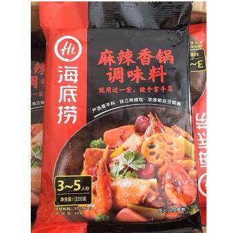 Harga HaiDiLao Mala Seasoning 220g (Hot-Spicy) ?????????????????????
