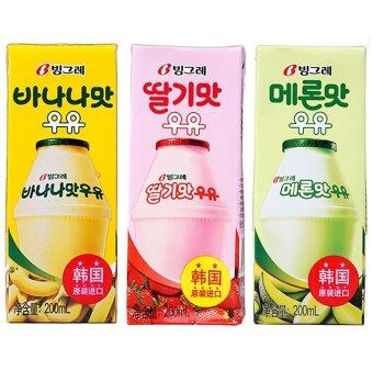 Halal Korean Binggrae 3 Flavoured Combo Set Banana Milk 1x 200 Ml Melon Milk 1x