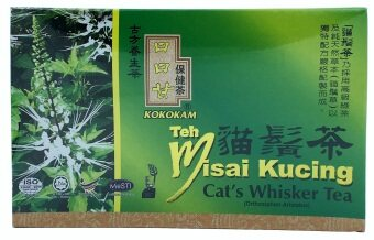 Harga Cat's Whisker Tea / Teh Misai Kucing (Orthosiphon aristatus) 猫须茶 25 Teabags