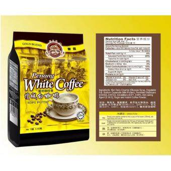 Harga PENANG 3-in-1 White Coffee