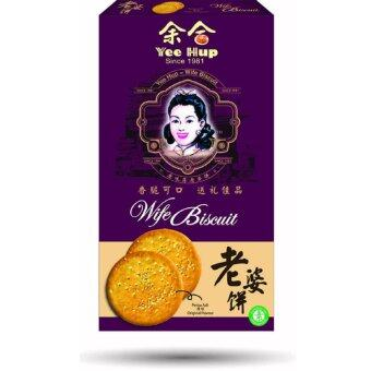 Harga Yee Hup Wife Biscuit (Box)