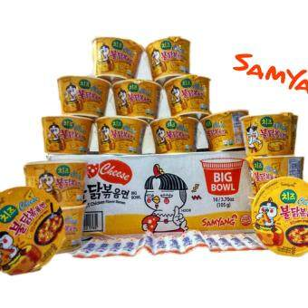 Harga SAMYANG RAMEN {SPICY RAMEN CHEESE x 16BOWL}