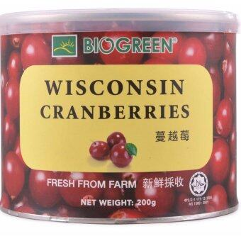 Harga Biogreen Wisconsin Cranberries (200g)