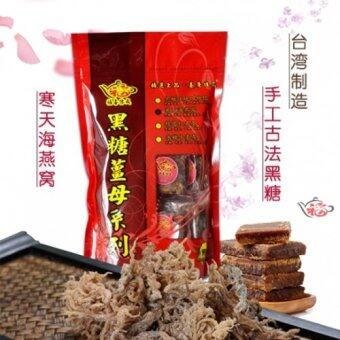 Harga Fu Xi Chuan Cheng Taiwan Sea Bird Nest Tea