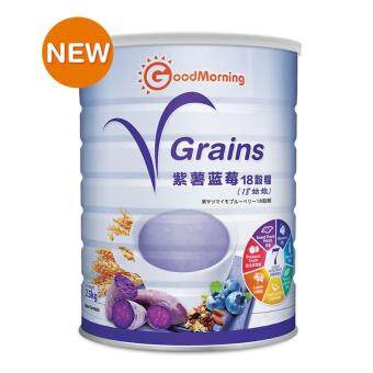 Harga Good Morning V Grains (Purple Sweet Potato) 1Kg