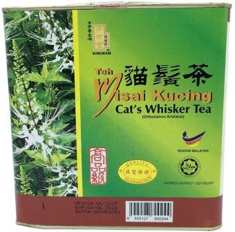 Harga Cat's Whisker Tea / Teh Misai Kucing (Orthosiphon aristatus) 猫须茶 150 Teabags