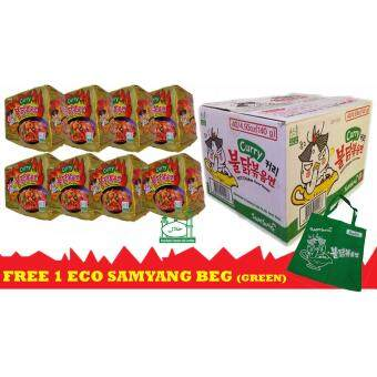 Harga SAMYANG RAMEN {SPICY RAMEN CURRY x 8 BEG}