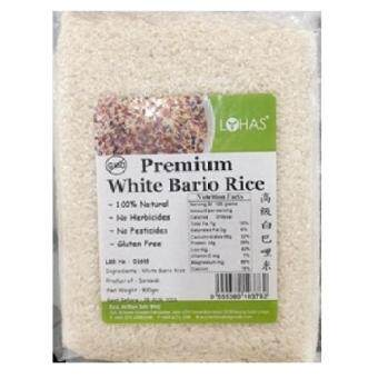 Harga Lohas Natural Premium White Bario Rice 900g