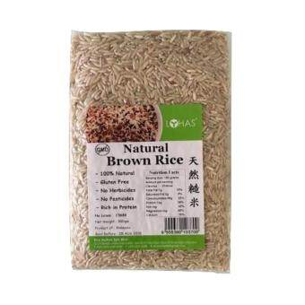 Harga Lohas Natural Brown Rice 900g