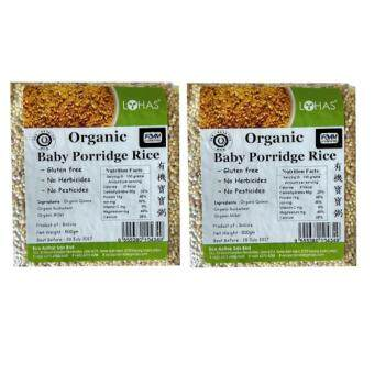 Harga Lohas Organic Baby Porridge Rice 500g (Twin Pack)