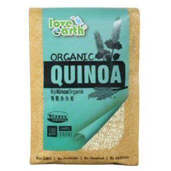 Love Earth Organic Quinoa (500g)