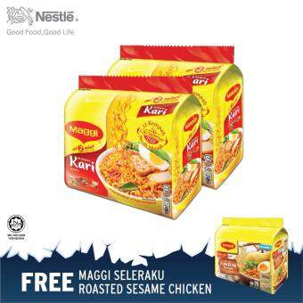 MAGGI 2-MINN Curry ,Buy 2 FREE 1 Sesame Chicken (SPECIAL OFFER)