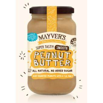 Mayvers Peanut Butter Smooth 375gm