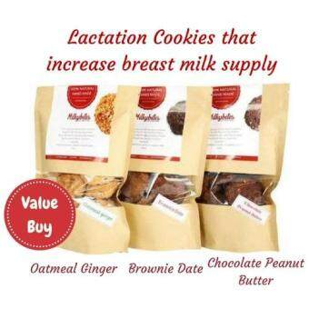 MilkyBites Lactation Cookies Bundle Set