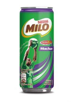 Harga NESTLE MILO Mocha Activ-Go Chocolate Malt 240ml